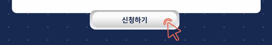 2020 신남방 비즈니스 위크 개최 공고7