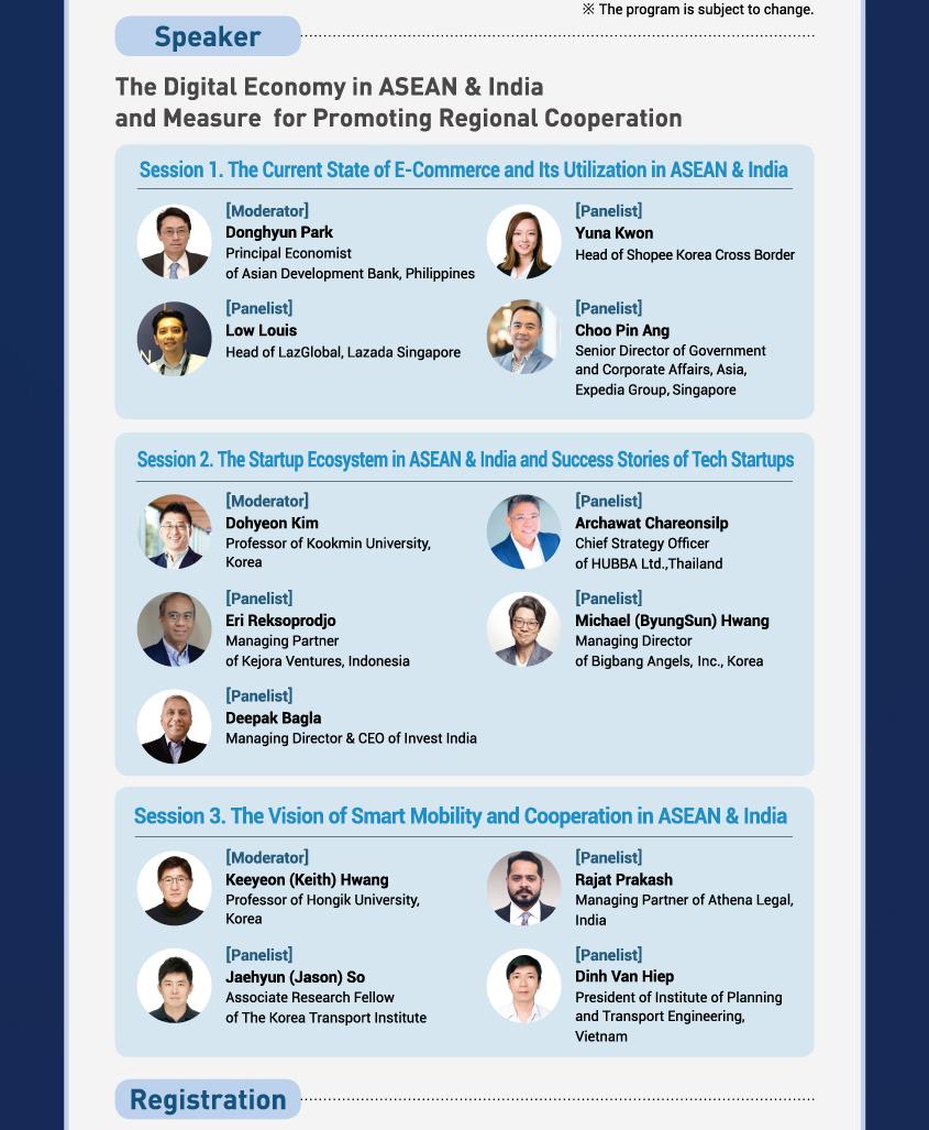 ASEAN-KOREA CENTRE : News & Media - Notice : [KITA] Korea